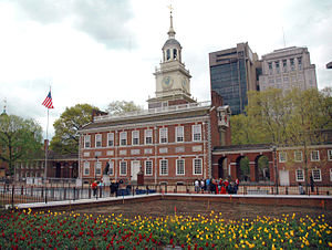 File:300px-Independence Hall.jpg