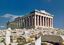 File:220px-The Parthenon in Athens.jpg